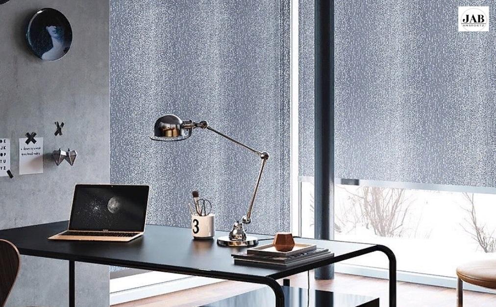 Стильные шторы для кабинета