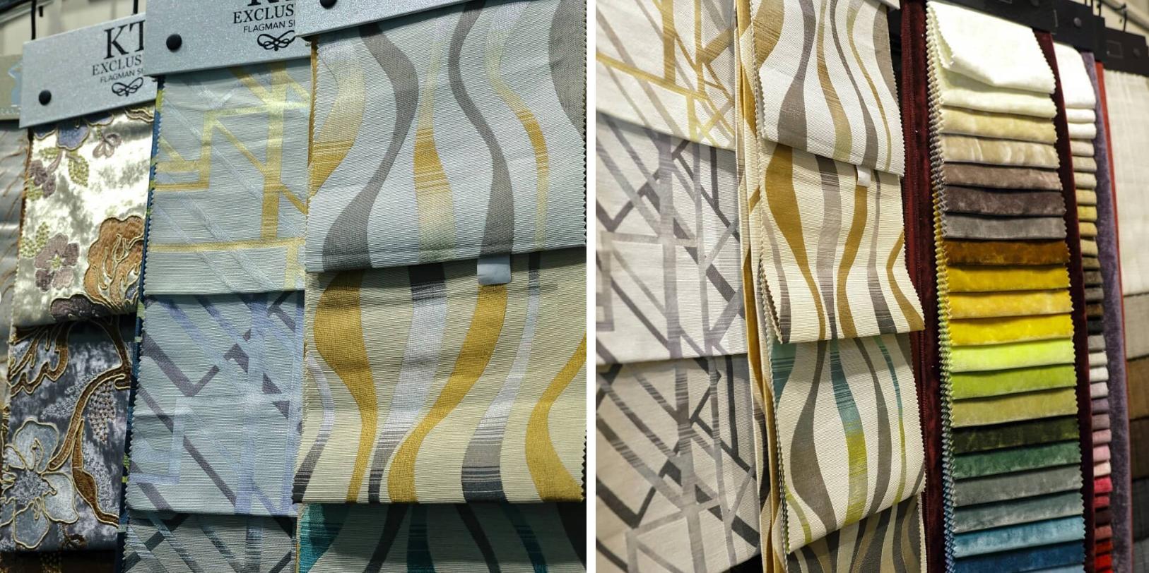 Большой выбор тканей для штор в нашем салоне в Ростове